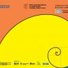 Prêmio Jornada de Iniciação Científica do IBqM 2015