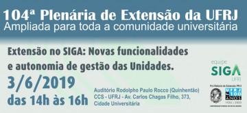 Plenaria_de_extensao_UFRJ_-_PR5_-_545_x_250